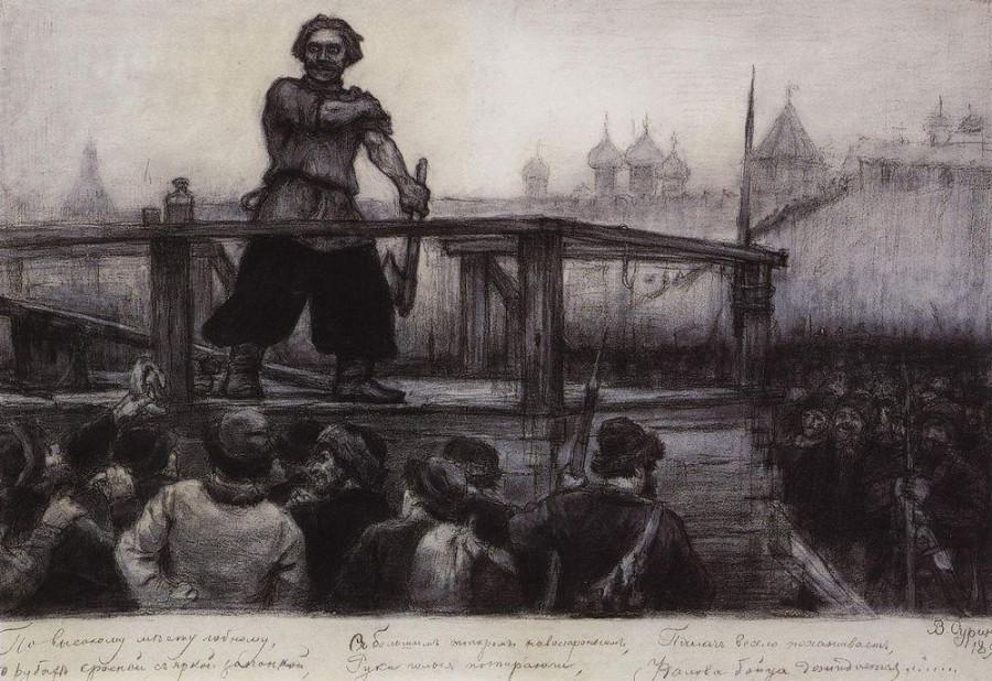 Палач. 1891