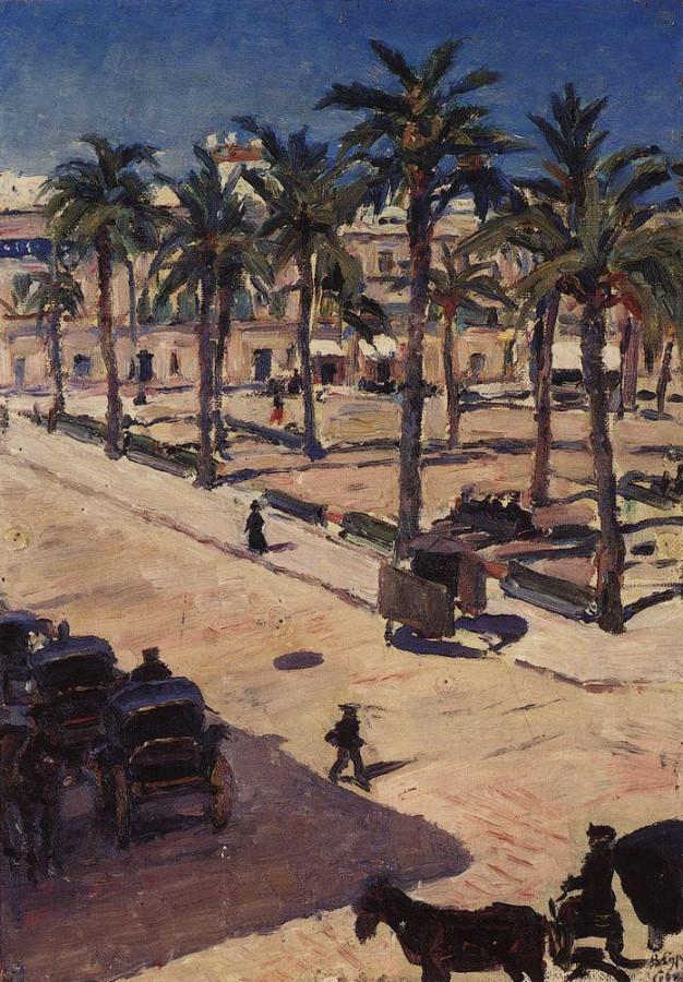 Площадь Сан-Фернандо в Севилье. 1910