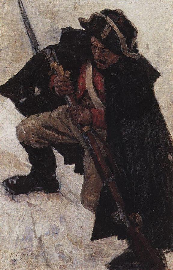 Солдат с ружьем1. 1898