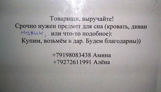 11109460-R3L8T8D-650-bpERsgvR6W4