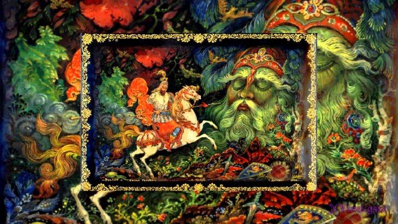 При Минкульте создадут общество защиты русской сказки
