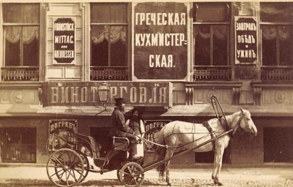 30 русских слов XIX века, которые мы сегодня не поймем
