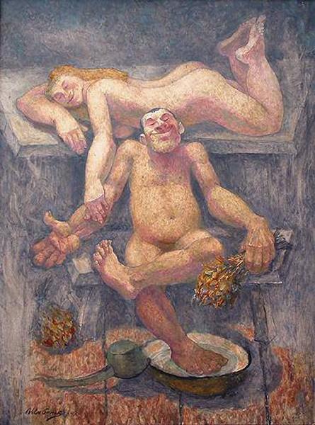 Фото русских супругов в бане фото 449-212