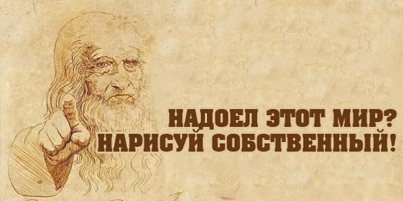 Мудрости всякие