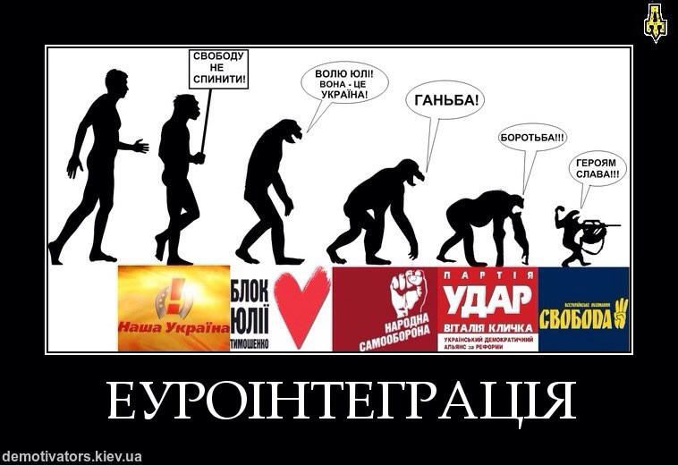 А по Украине все креатив идет...