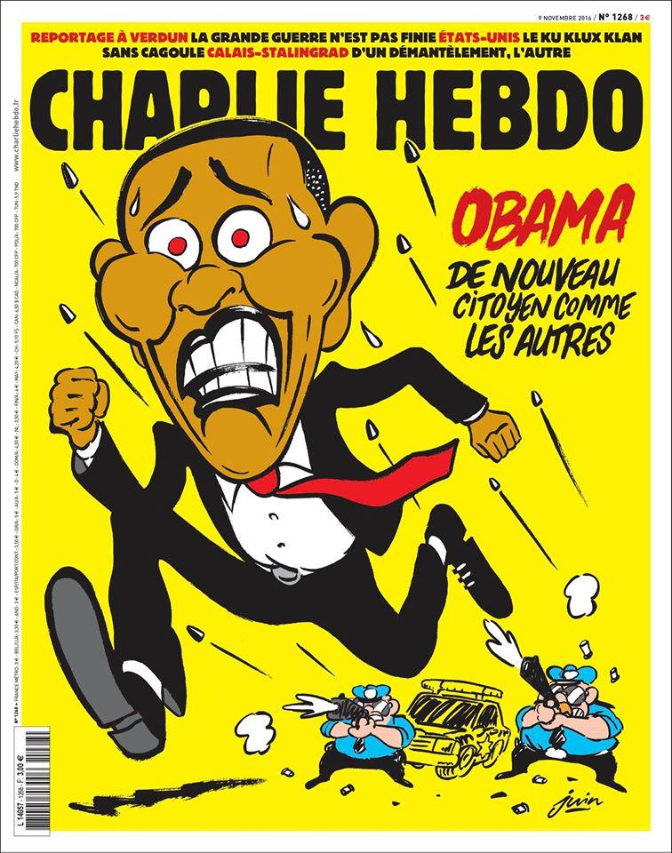 В «Шарли Эбдо» расстреляли Обаму