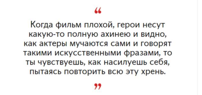 content_kofe__econet_ru