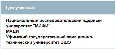 bandicam 2016-11-18 13-04-47-686