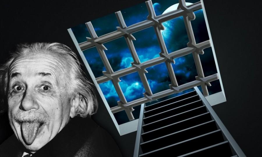 Тюрьма для разума