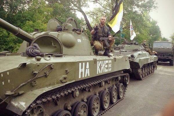 na_kiev_tank