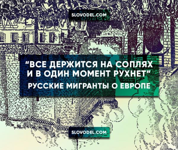 1302281819_pyanstvo-v-evrope