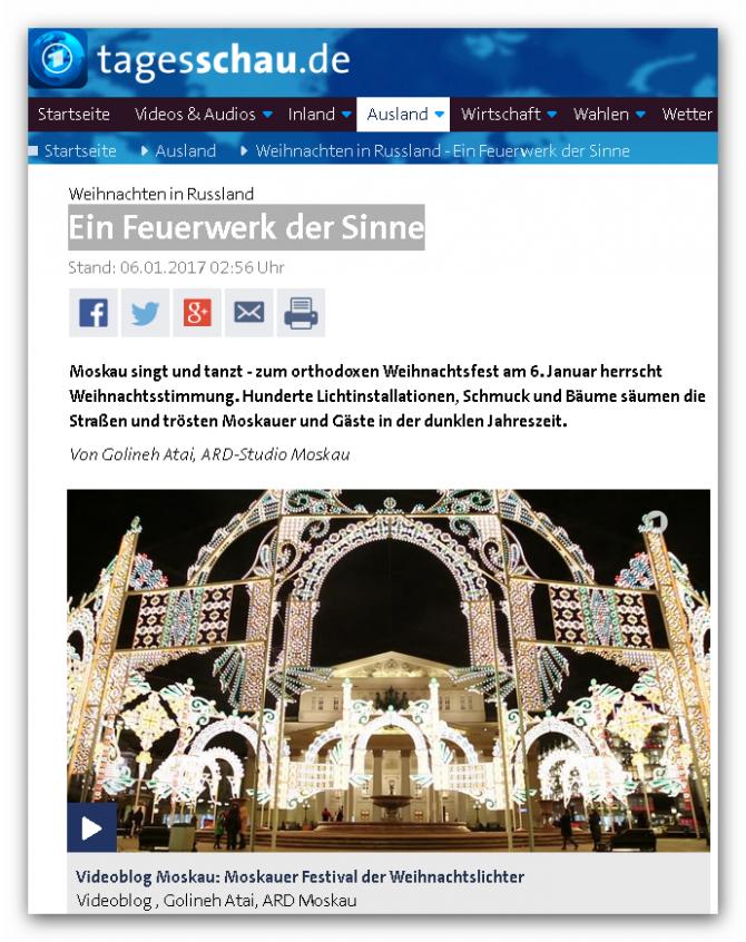 Немецкое ТВ шокировала красота рождественских празднований в Москве 1483784611_8670780870987976856896709797590870870978976