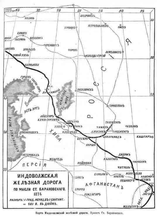 Индоволжская железная дорога