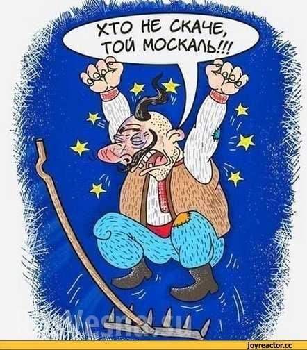 hto_ne_skache_toy_moskal