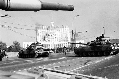 Российский майдан октября 1993 года