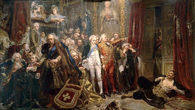 Как Речь Посполитую делили Австрия, Пруссия и Россия