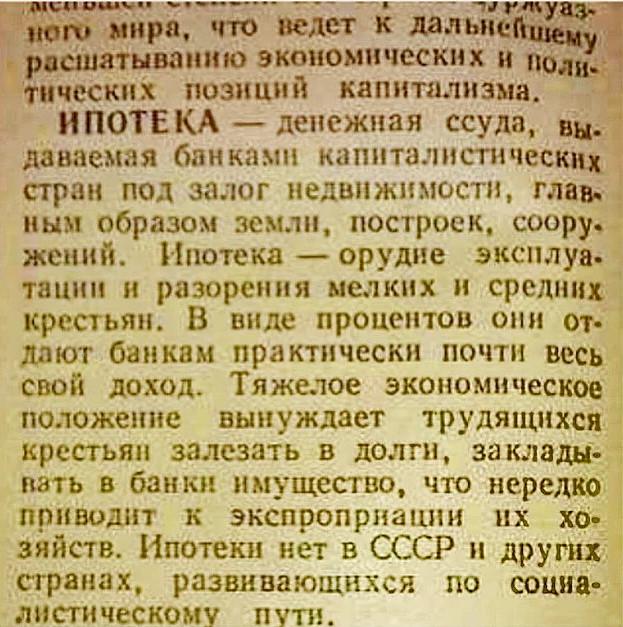 http://ic.pics.livejournal.com/matveychev_oleg/27303223/5171970/5171970_900.jpg