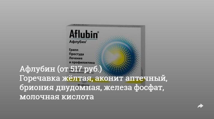 1486378166_e-news.su_15979244