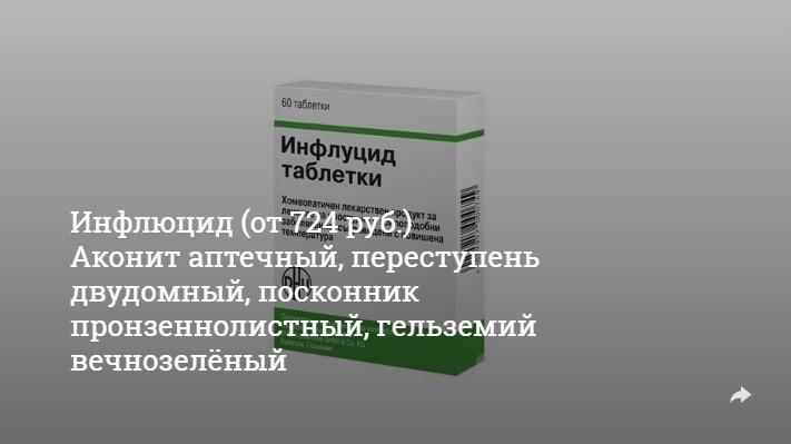 1486378227_e-news.su_15979274