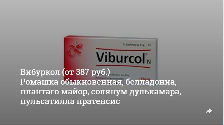 1486378250_e-news.su_15979261