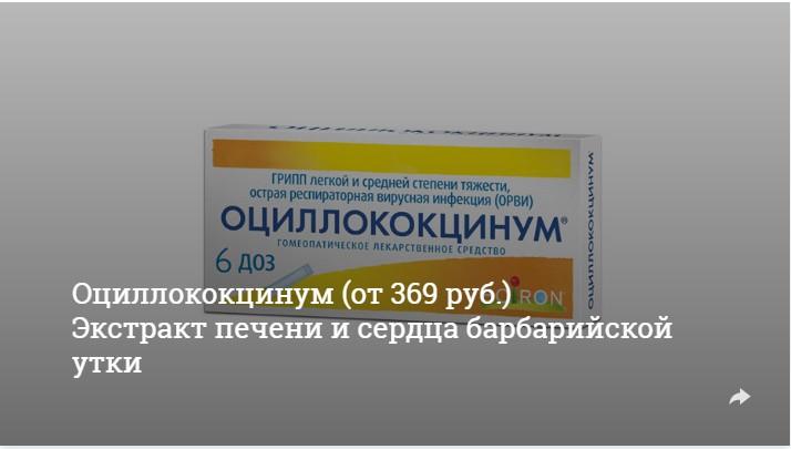 1486378263_e-news.su_15979287