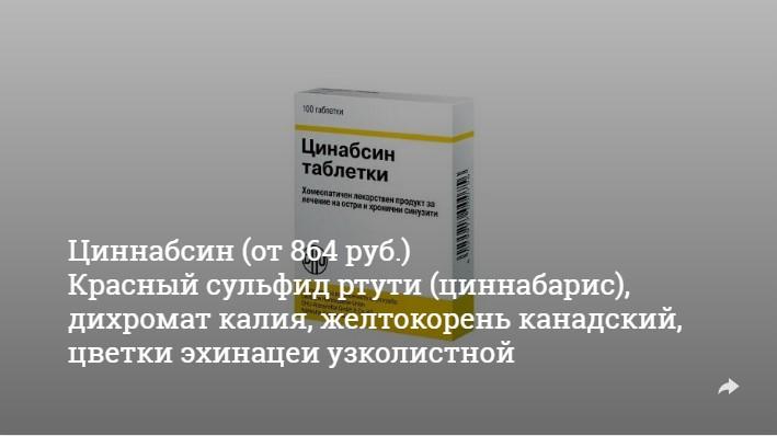 1486378315_e-news.su_15979294