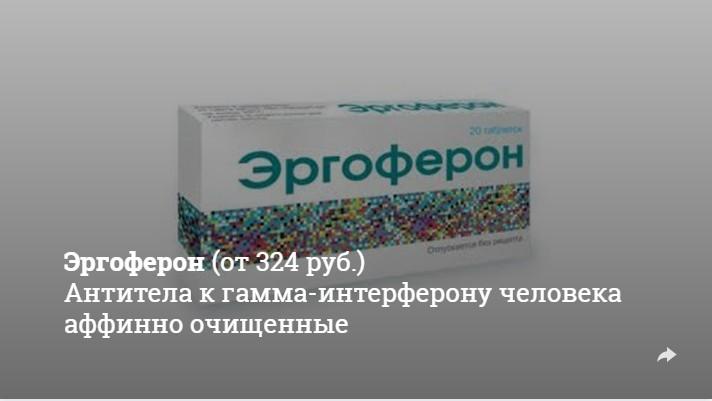 1486378390_e-news.su_15979313