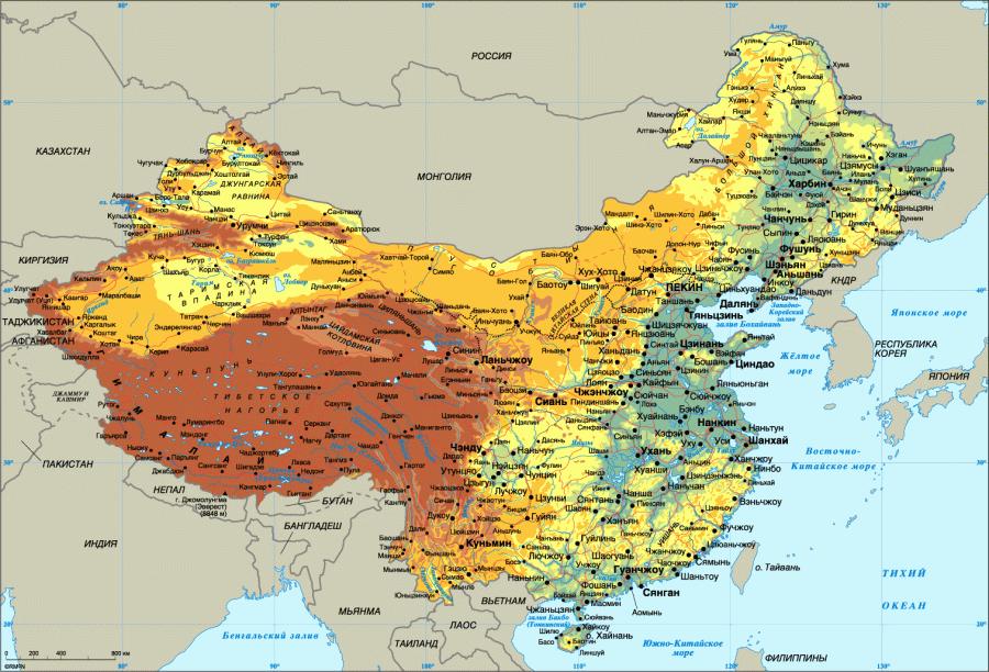 Китай-2