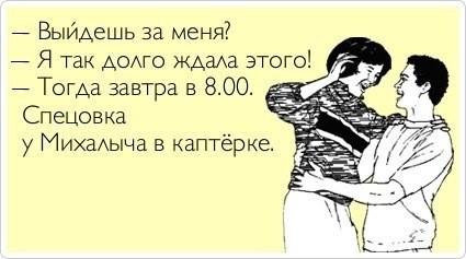 http://ic.pics.livejournal.com/matveychev_oleg/27303223/532119/532119_original.jpg