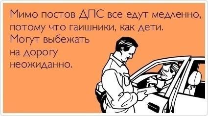 http://ic.pics.livejournal.com/matveychev_oleg/27303223/532955/532955_original.jpg