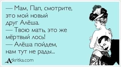 http://ic.pics.livejournal.com/matveychev_oleg/27303223/533257/533257_original.jpg