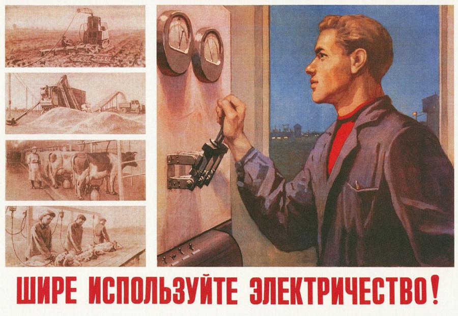 ГОЭЛРО. 21 Февраля 1920 - образована Государственная комиссия по электрификации России