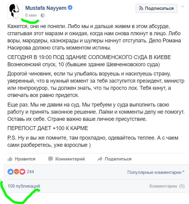 content_hering12__econet_ru