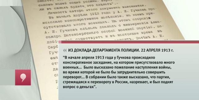 Аналитическая программа «Однако» с Михаилом Леонтьевым