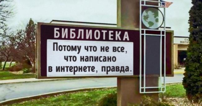 soc_829666