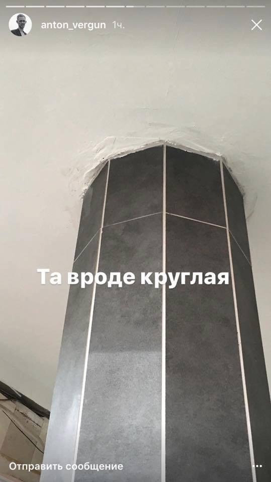 585543