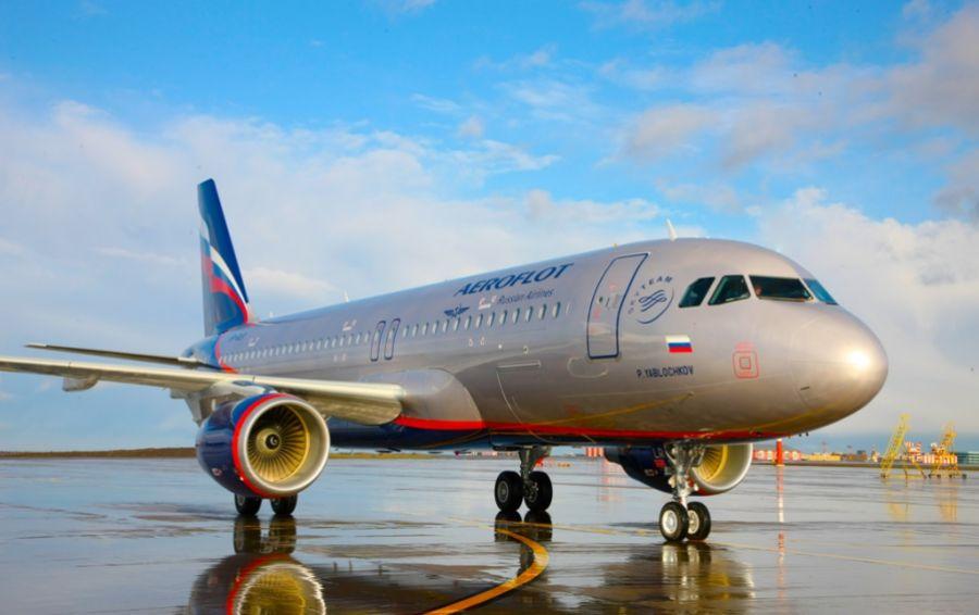 Бренд «Аэрофлот» стал самым влиятельным среди авиакомпаний мира