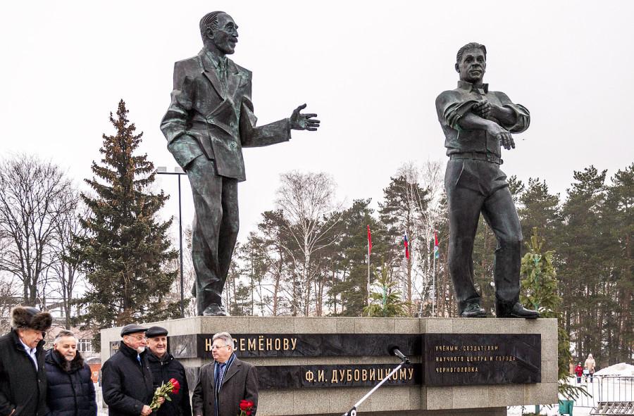 Самый большой в России памятник ученым открыт в Черноголовке