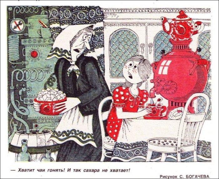 Правда жизни: карикатуры про самогонщиков в СССР