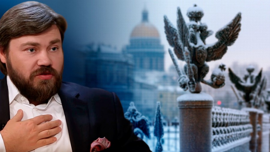 Константин Малофеев: России необходима монархия