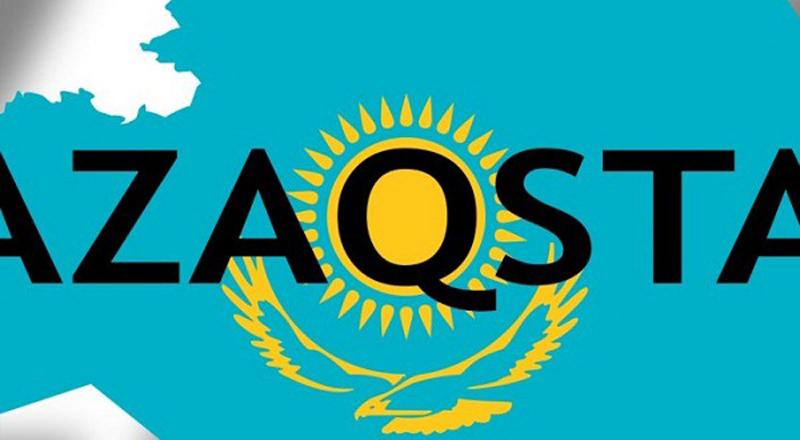 Переводом казахского алфавита на латиницу Назарбаев запустит деградацию Казахстана