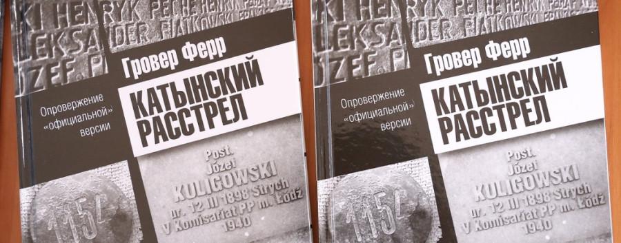 Скачать книги алексея шеховцова