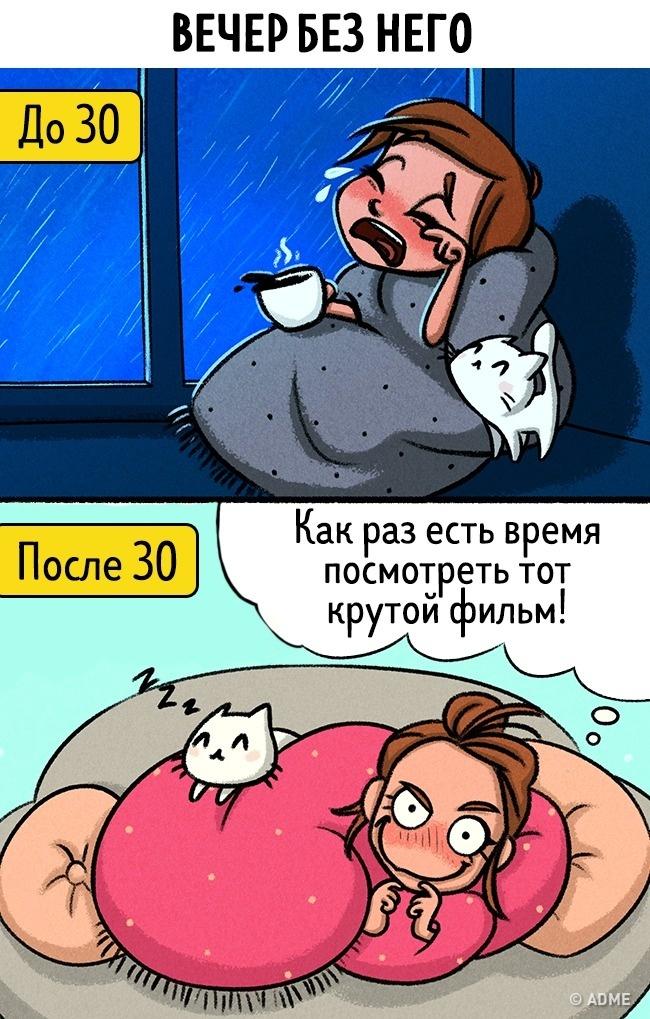 26871_500_300_1
