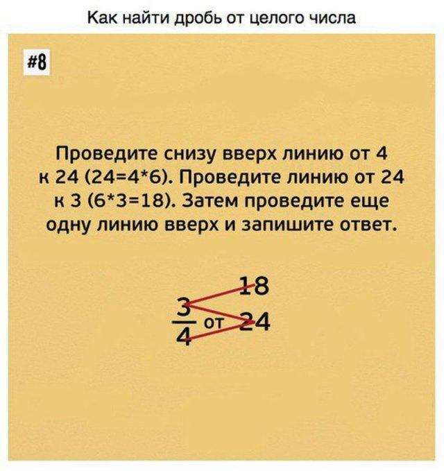kazn_6