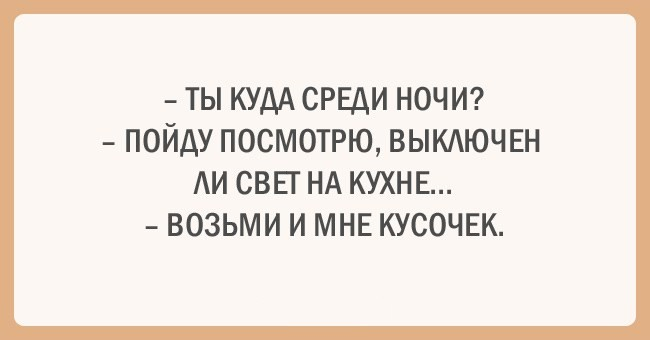 http://ic.pics.livejournal.com/matveychev_oleg/27303223/6411197/6411197_1000.jpg