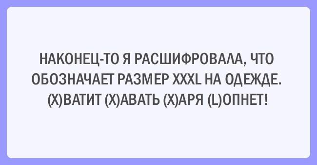 http://ic.pics.livejournal.com/matveychev_oleg/27303223/6411706/6411706_1000.jpg