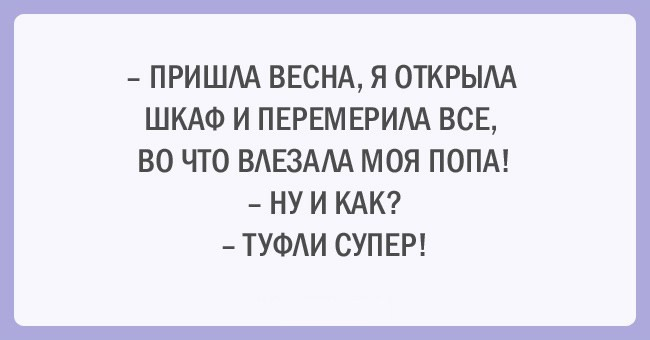 http://ic.pics.livejournal.com/matveychev_oleg/27303223/6411841/6411841_1000.jpg