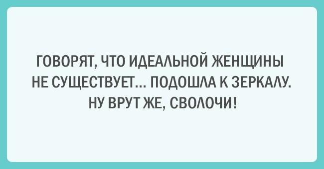 http://ic.pics.livejournal.com/matveychev_oleg/27303223/6413178/6413178_1000.jpg