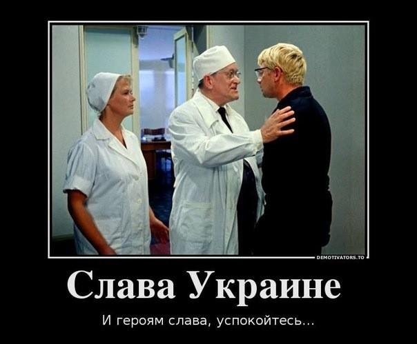 Марионетка Кремля Аксенов поручил правоохранительным органам заняться обеспечением крымчан дровами - Цензор.НЕТ 6441