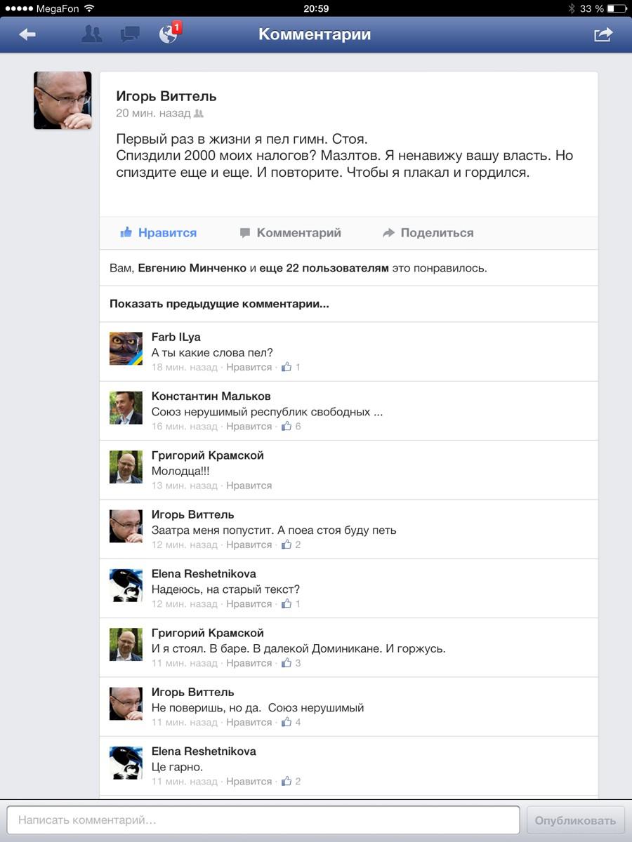 http://ic.pics.livejournal.com/matveychev_oleg/27303223/644086/644086_original.jpg